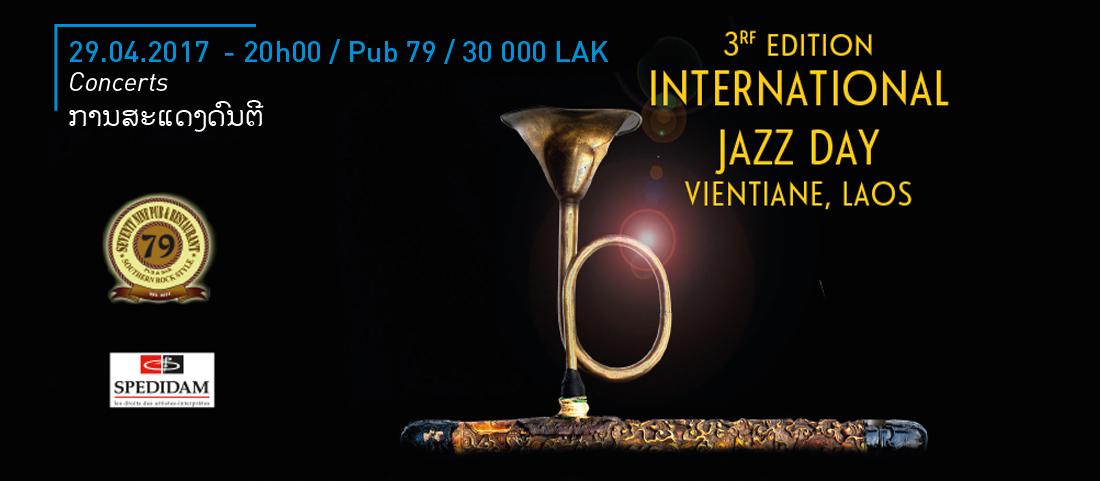 Festival de Jazz, 3ème édition