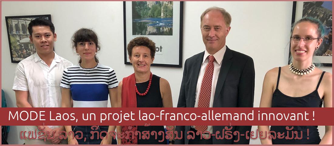 MODE Laos, un projet lao-franco-allemand innovant!