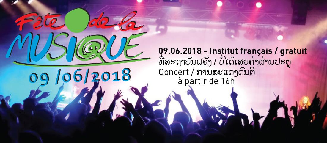 Concerts : Fête de la musique 2018