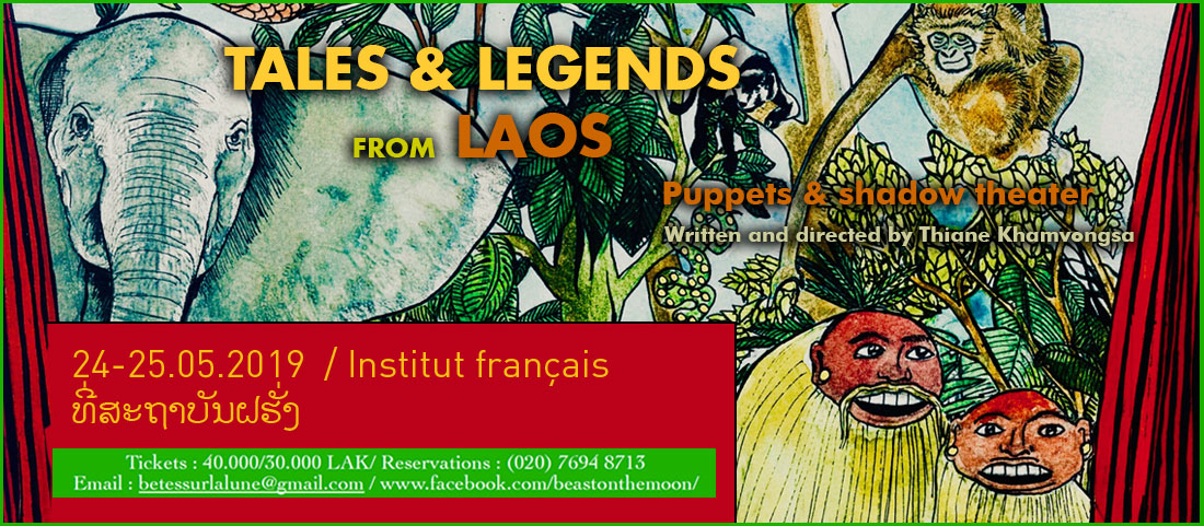 Tales & Legends from Laos