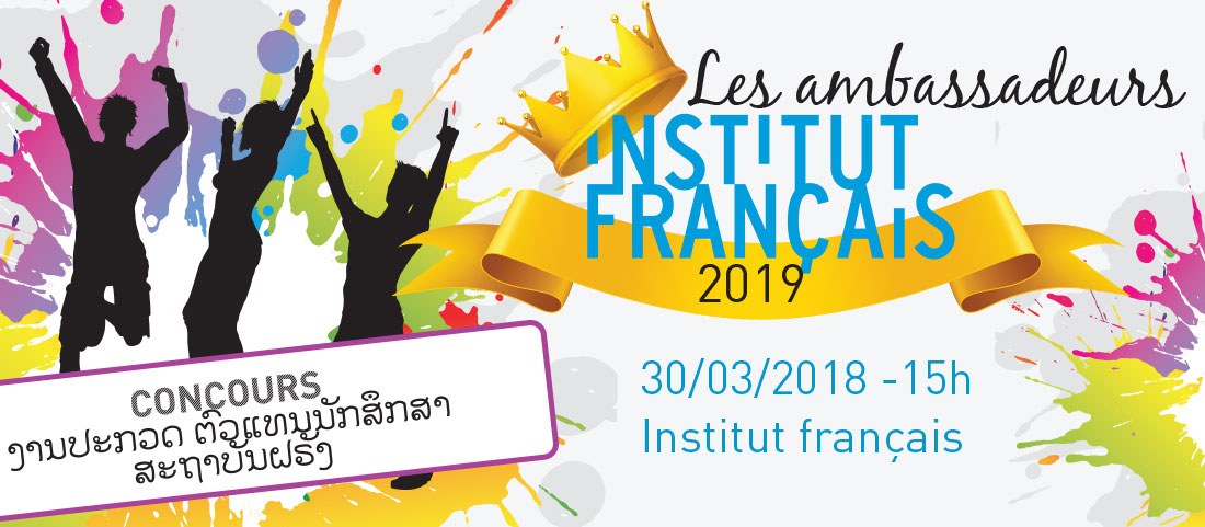 Ambassadeurs IFL 2019