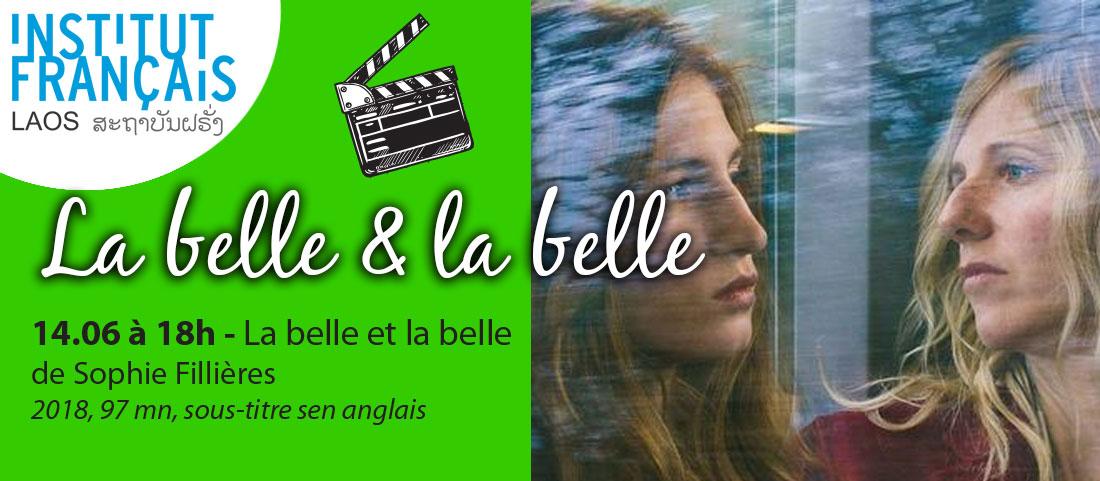 Cinéma : La belle et la belle