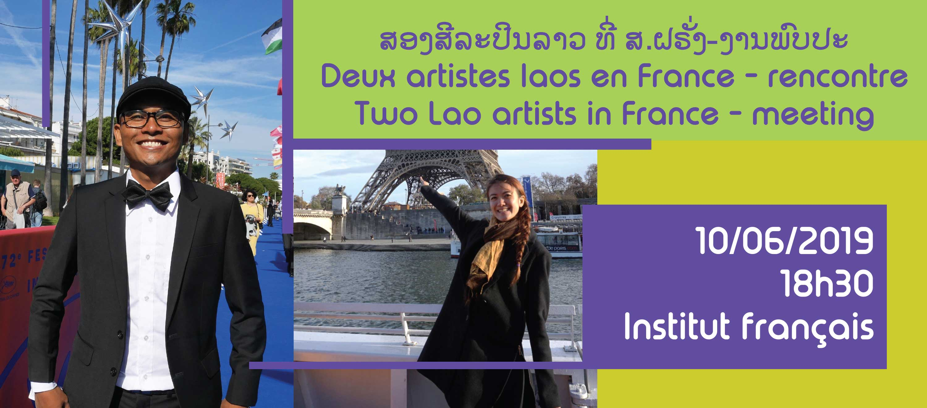 Two Lao artists in France - meeting