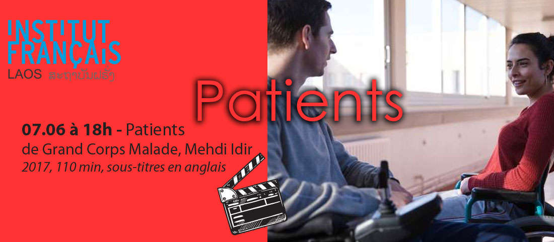 cinéma : Patients