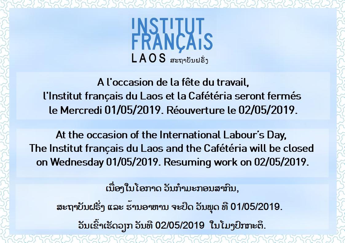 Fermeture IFL