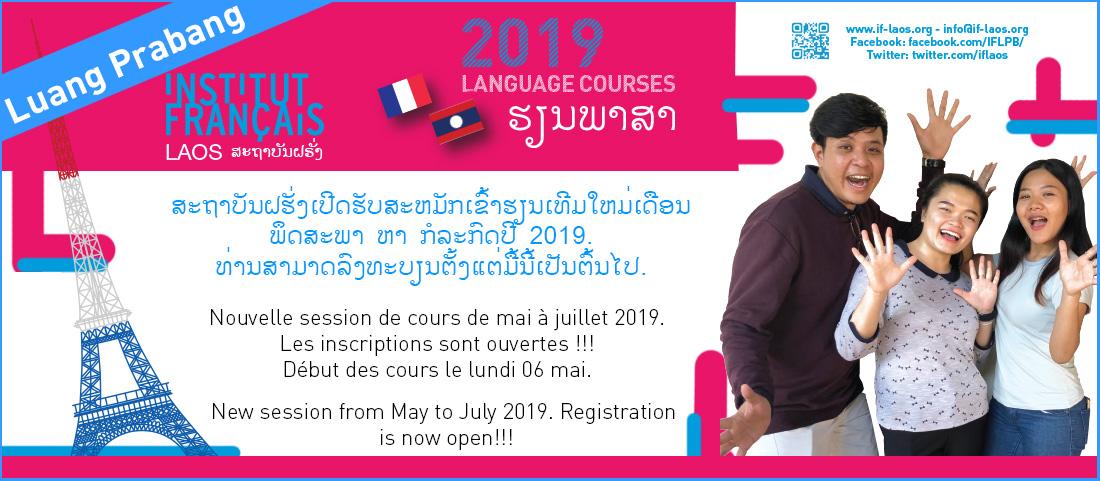 Luang Prabang : Nouvelle session de cours extensive avril-juillet