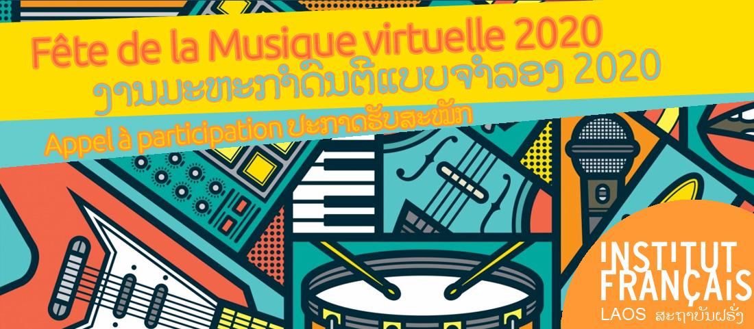 Suite à l'épidémie du COVID-19, la Fête de la Musique Laos 2020 sera virtuelle!