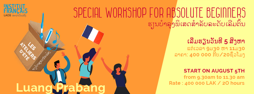 Special workshop for absolute beginner