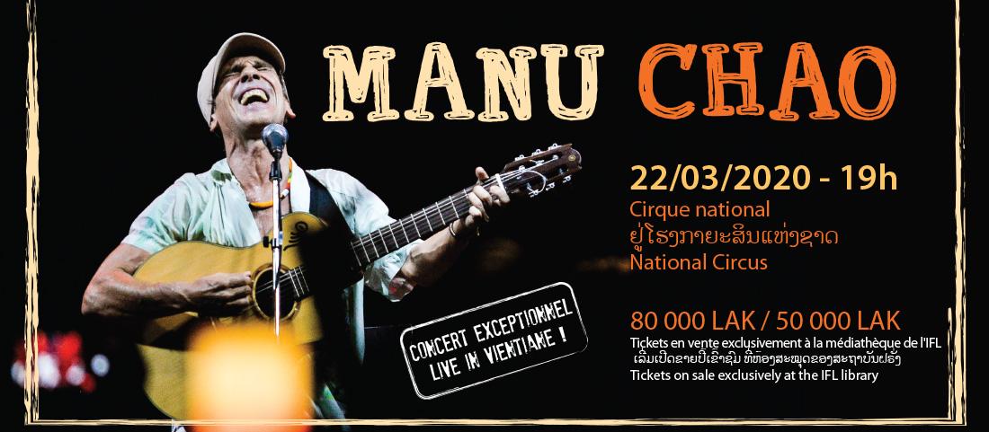Manu Chao acoustique