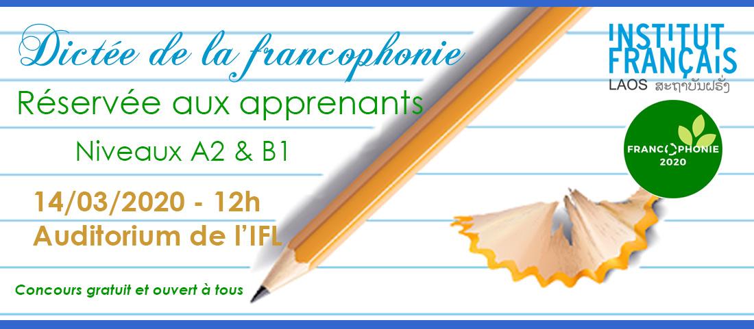 Concours de dictée : Apprenants de français