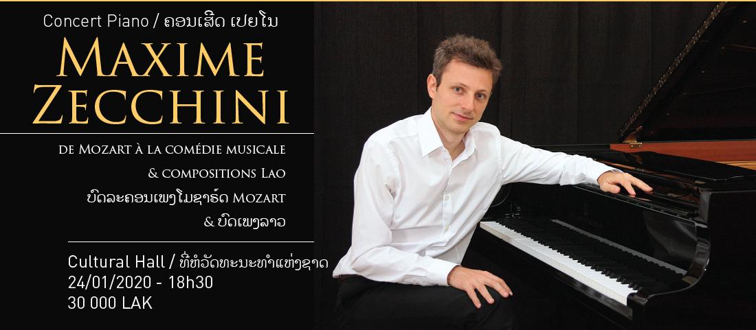 Concert Piano