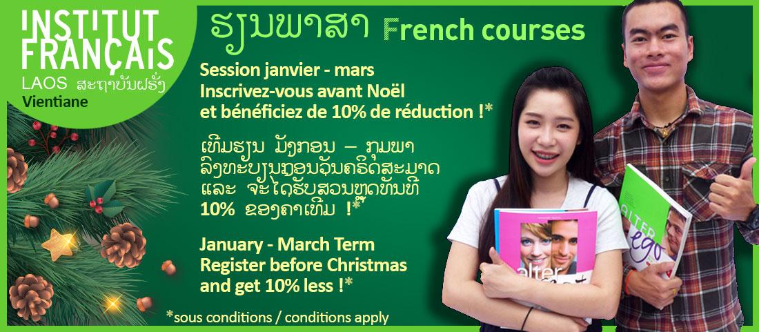 Vientiane : Cours de Français