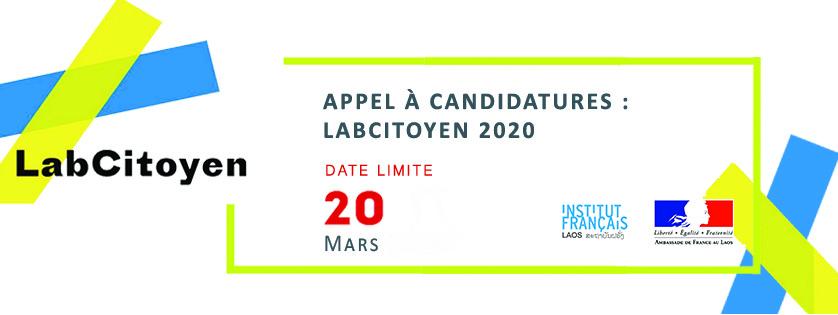 Concours Labcitoyen 2020