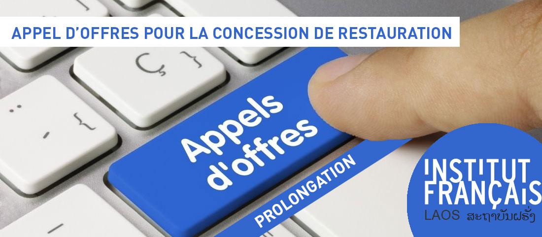 Appel d'offres pour la concession de restauration