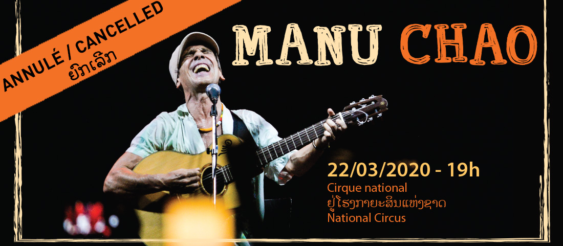Cancellation of Manu Chao's acoustic concert (postponement 2021 to be confirmed)