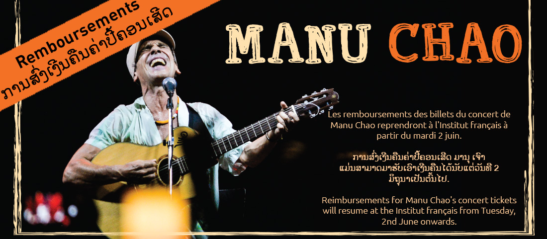 Reimbursements for Manu Chao's concert tickets