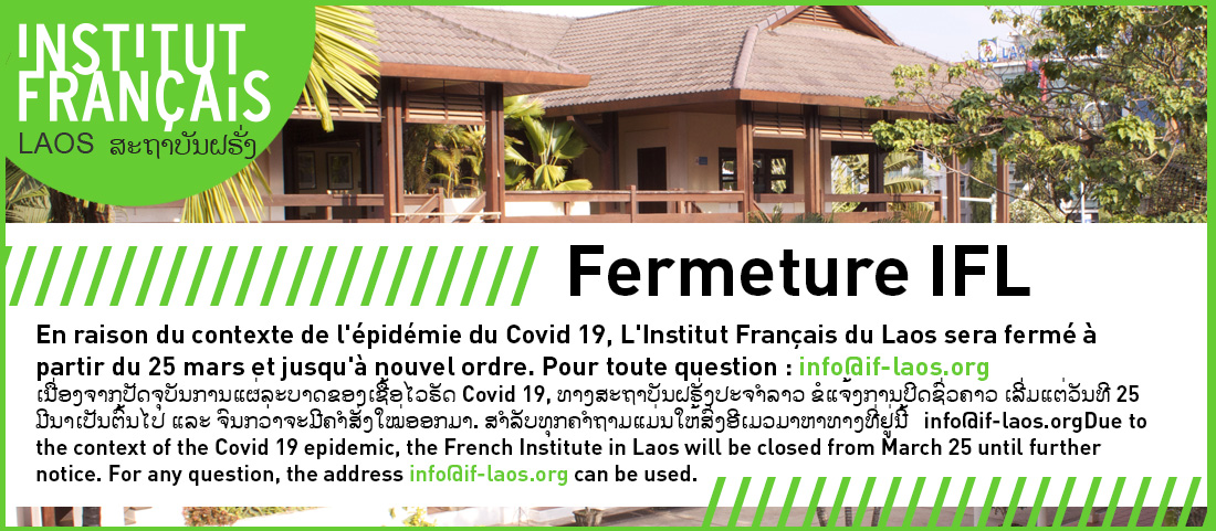 French Institute in Laos will be closed from March 25 until further notice