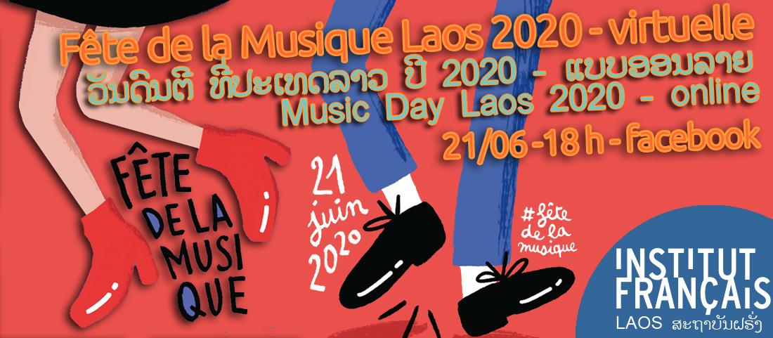 Fête de la musique Laos 2020 virtuelle