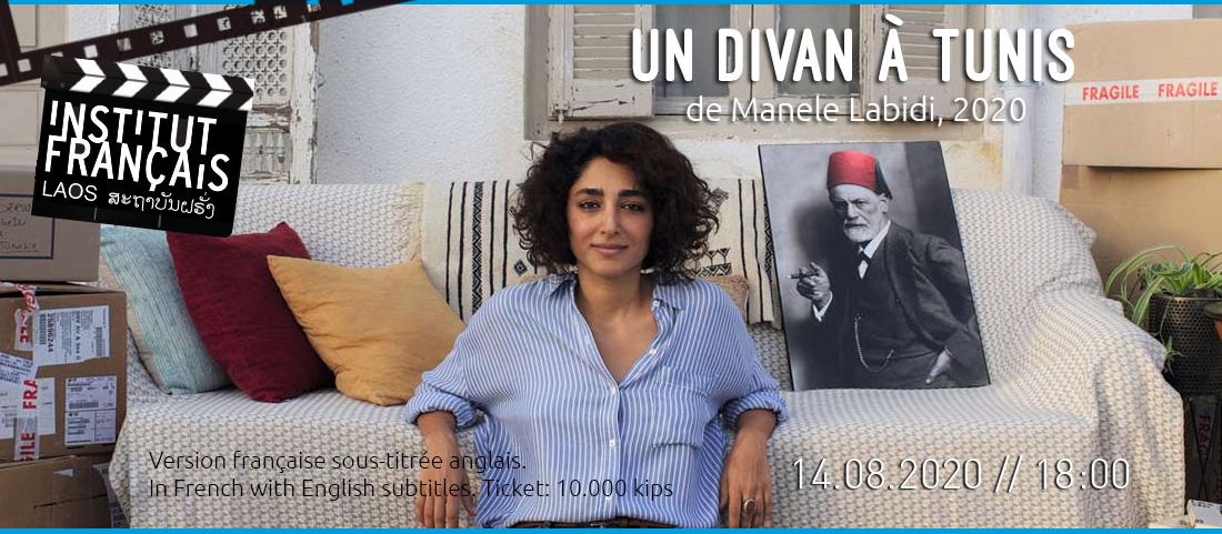 CINEMA // Un divan à Tunis