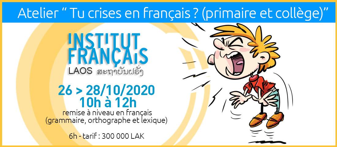 Remise à niveau en français