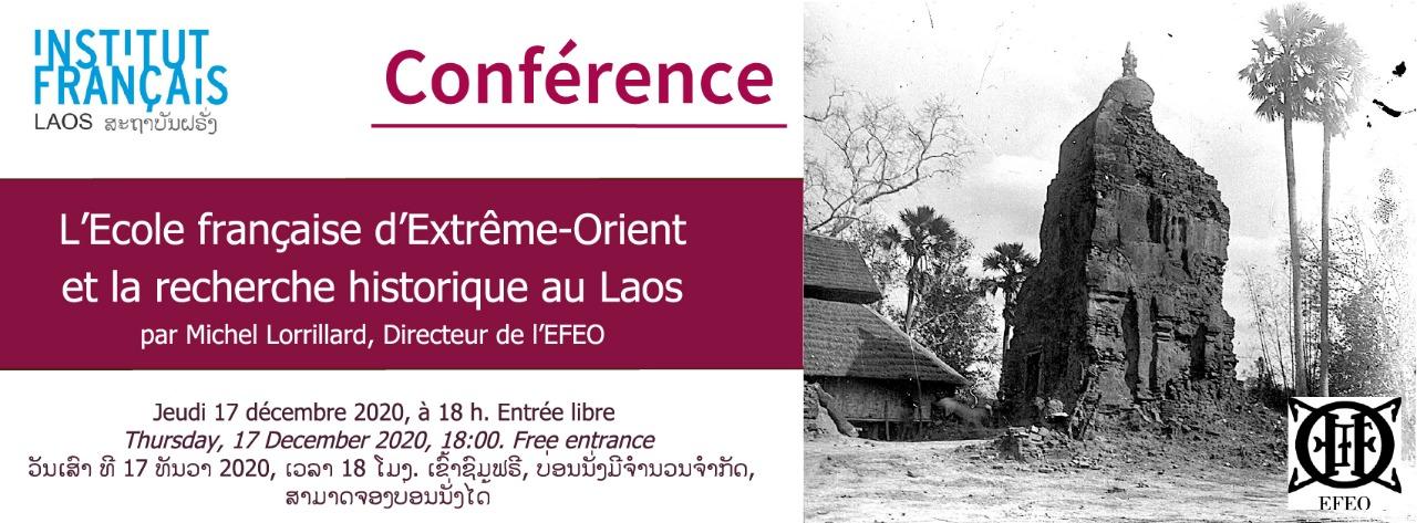 Conférence de Michel Lorrillard