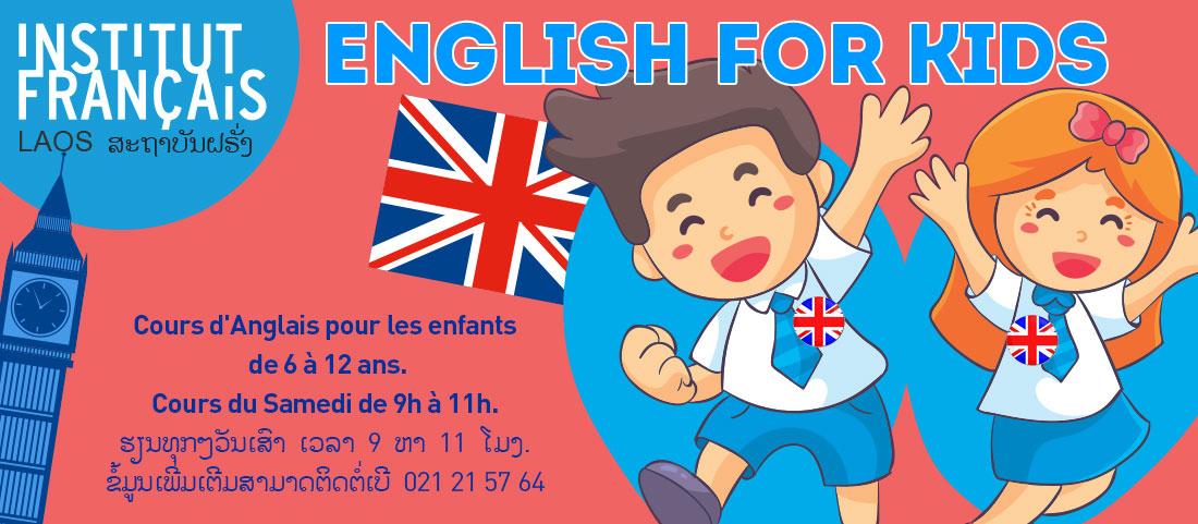 Cours d'anglais pour les enfants: Nouvelle session