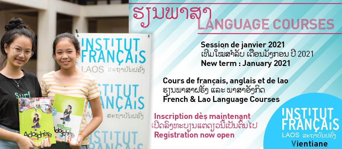 Cours de langue - Nouvelle session