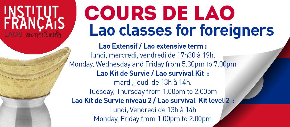 Cours de lao : Nouvelle session