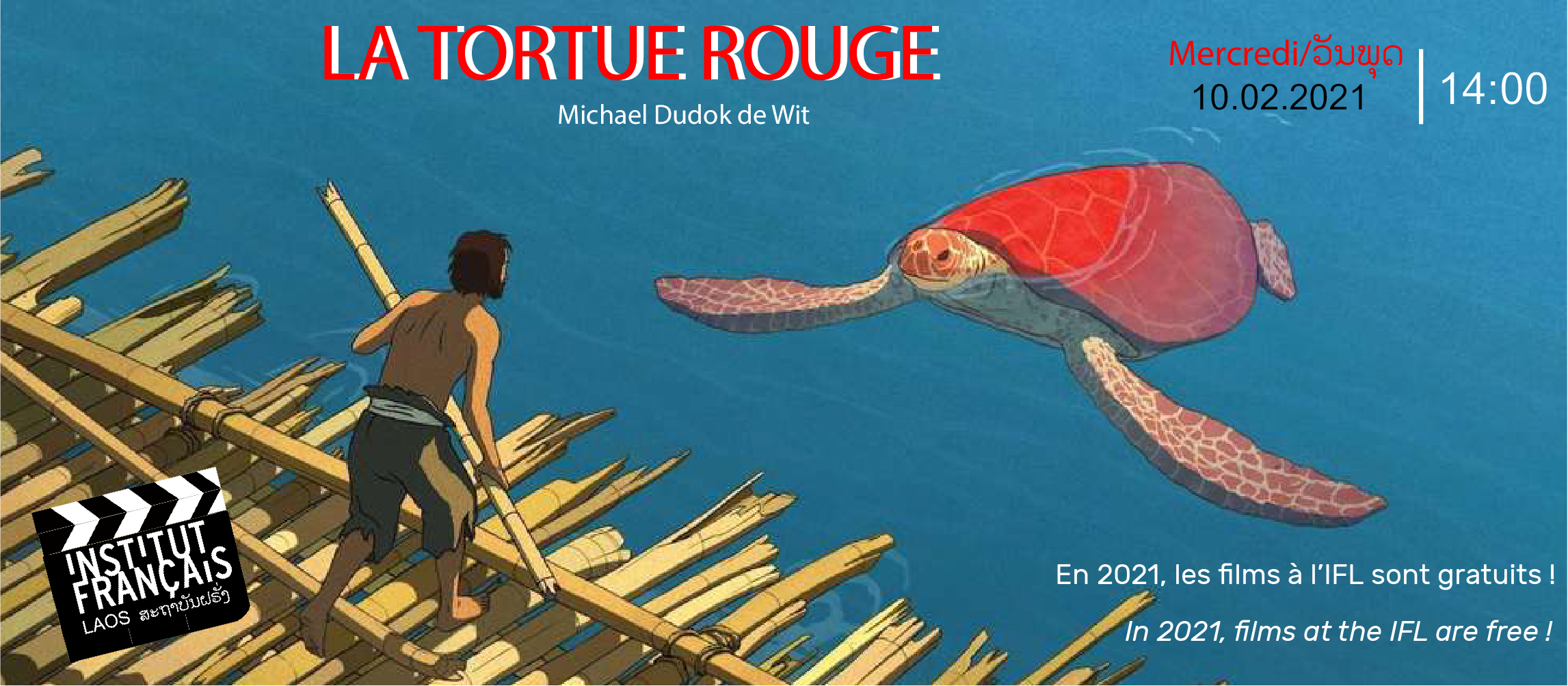 FILM-ENFANT // LA TORTUE ROUGE