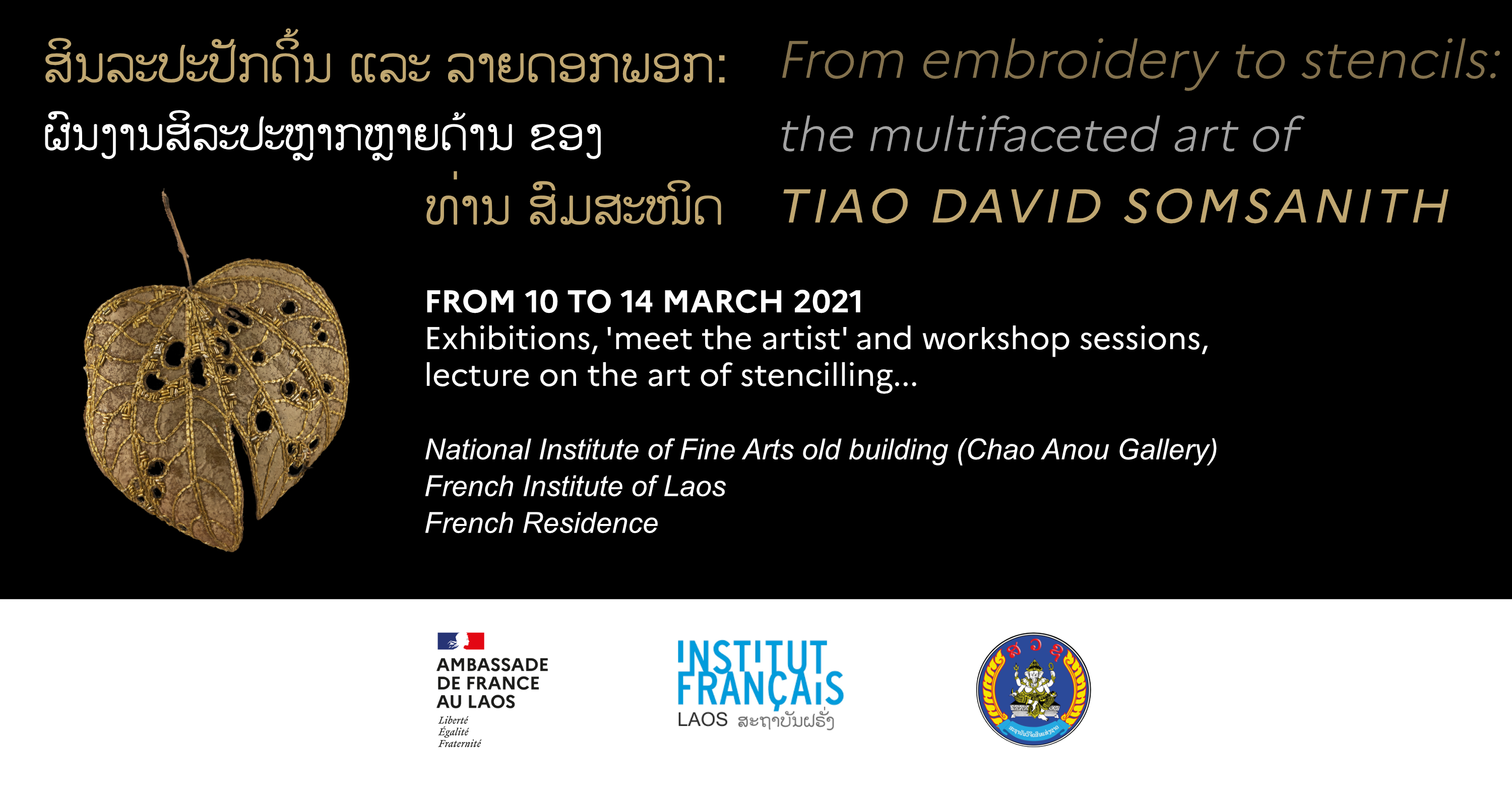 Exhibitions «From embroidery to stencils: The multifaceted art of Tiao David Somsanith»