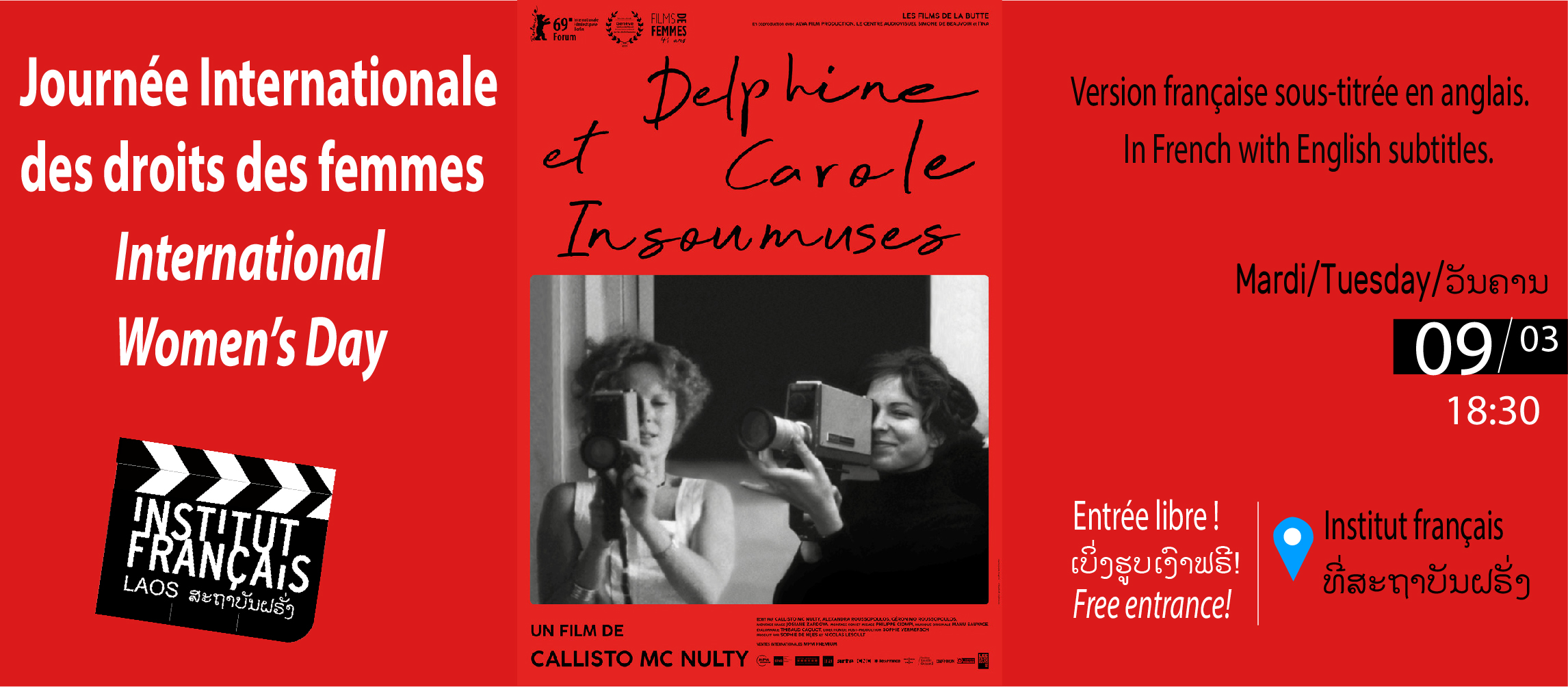 CINEMA // DELPHINE ET CAROLE, INSOUMUSES