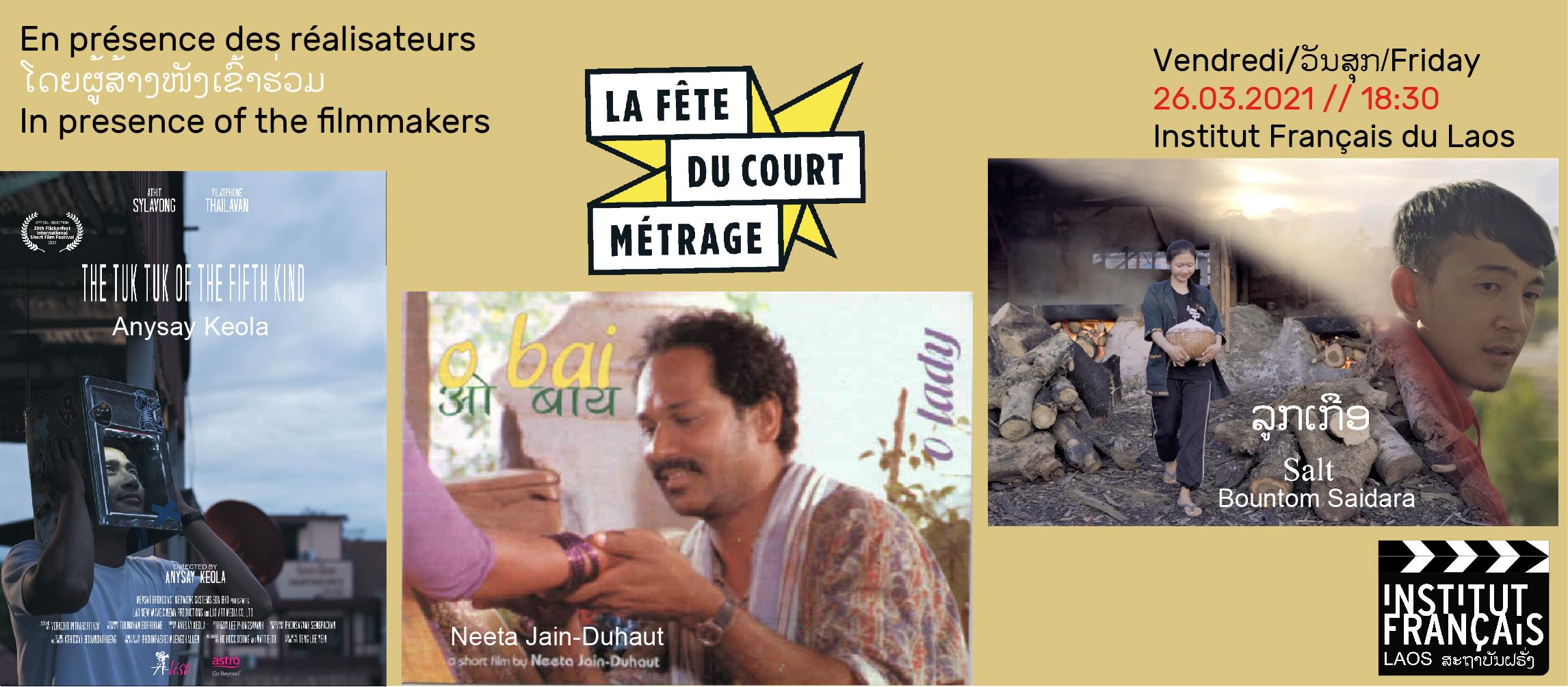 Fête du Court-métrage // Soirée spéciale «en présence des réalisateurs»