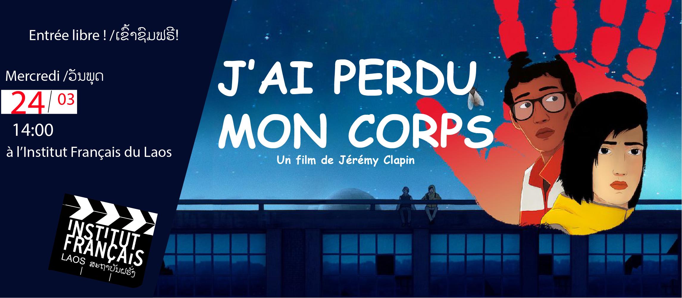 FILM ENFANTS // J'AI PERDU MON CORPS