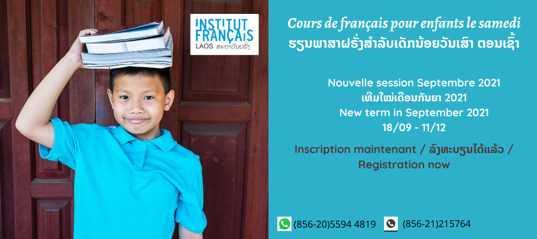 FRENCH FOR CHILDREN FROM 6 YEAR OLD