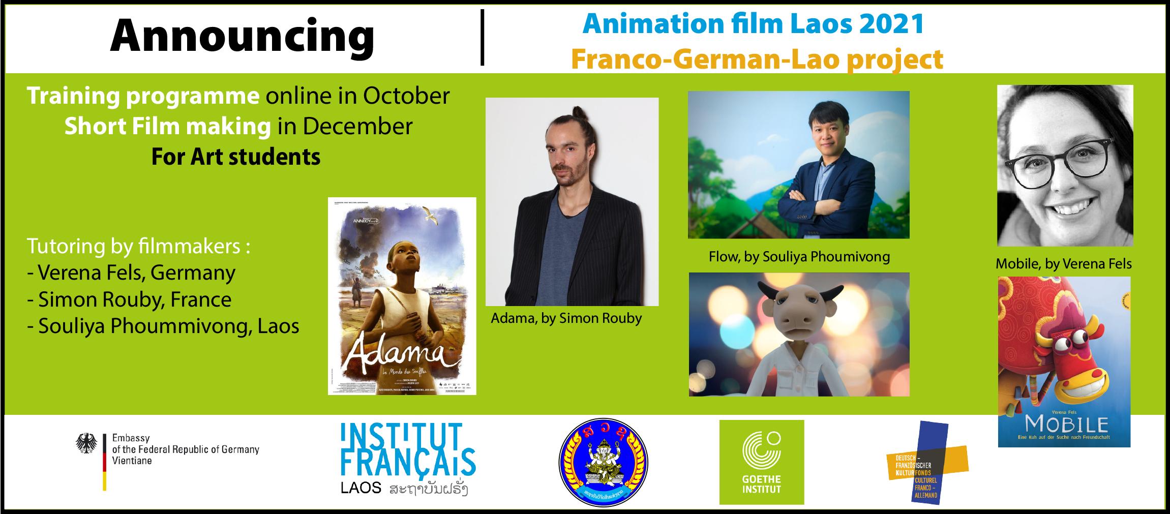 ANIMATION FILM LAOS 2021