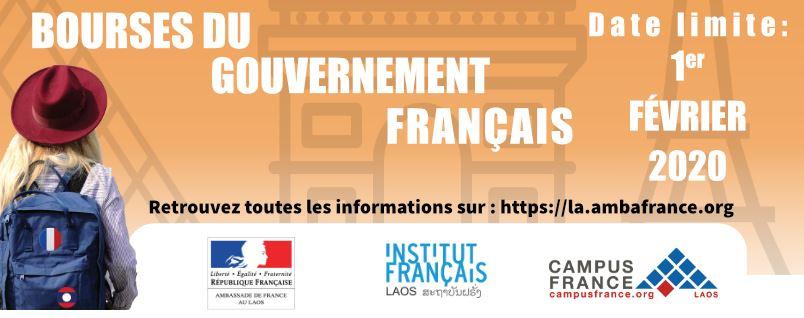 Appel à candidatures pour les bourses du gouvernement français 2020