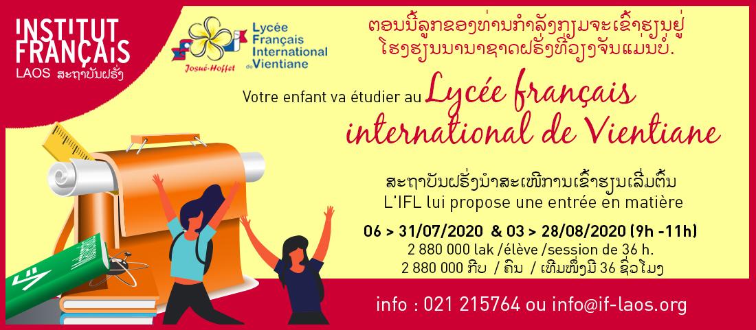 Cours intégration LFIV 2020