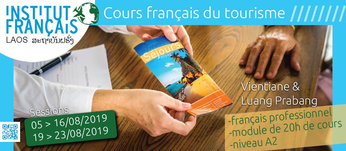 Cours français du tourisme