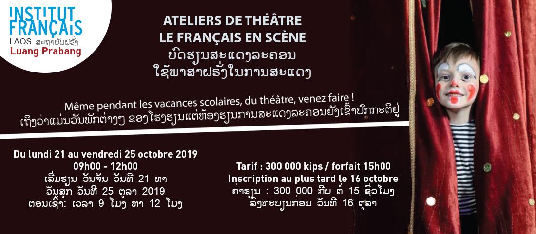 Luang Prabang : Atelier théâtre enfant