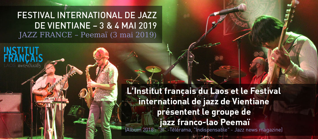 FESTIVAL INTERNATIONAL DE JAZZ DE VIENTIANE