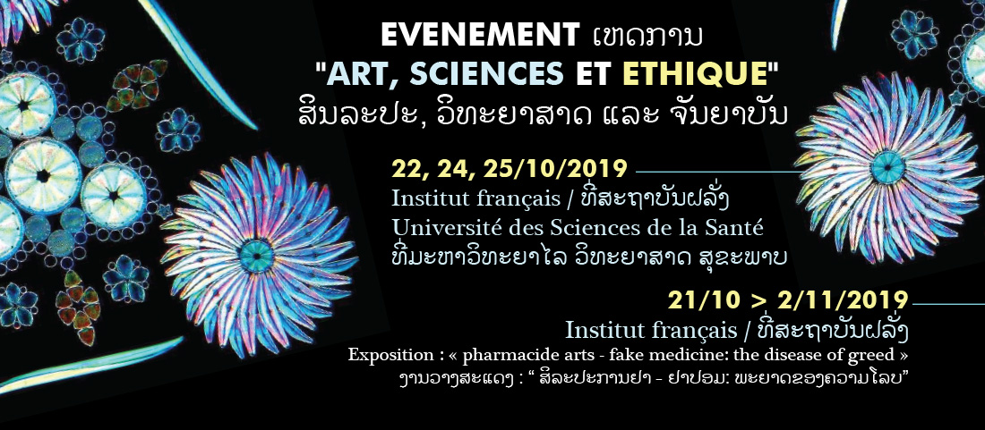 """évènement """"Art, Science et Éthique"""""""