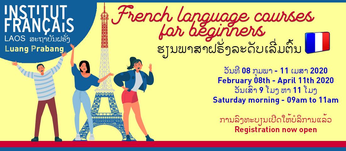 Luang Prabang : Cours de français pour débutants