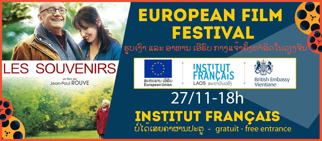 Festival du Film Européen : Les souvenirs