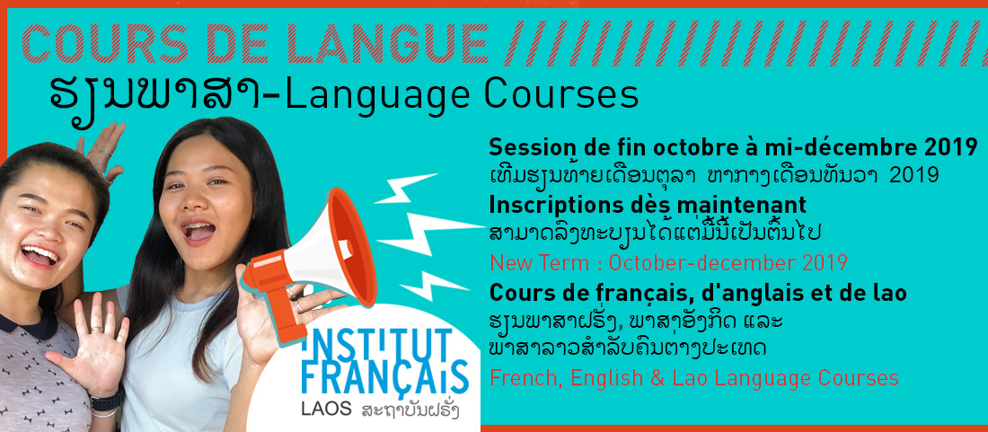Nouvelle session cours de langue