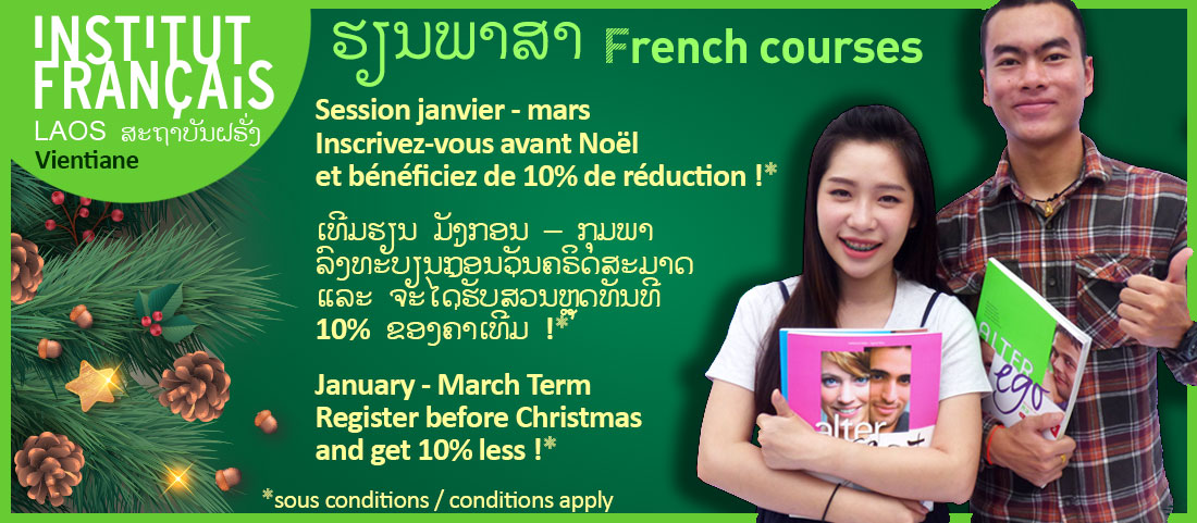 Vientiane : French courses