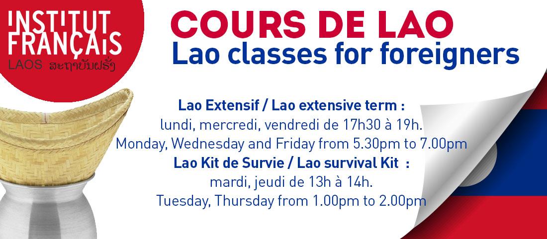 Cours de lao