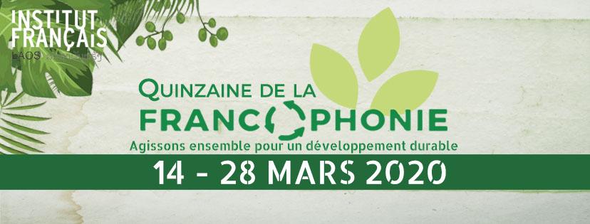 Quinzaine de la francophonie