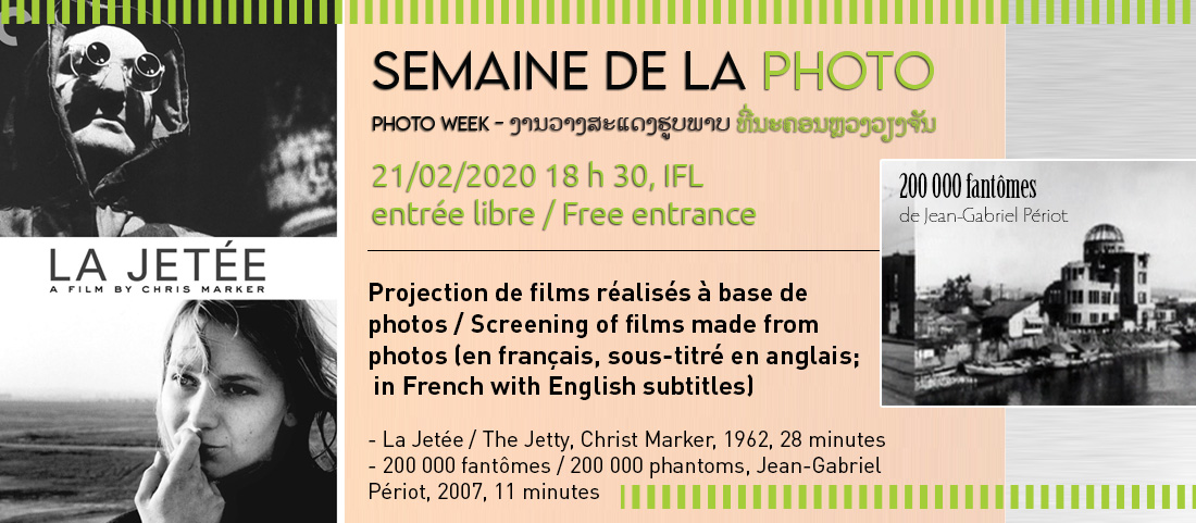 Projection de films