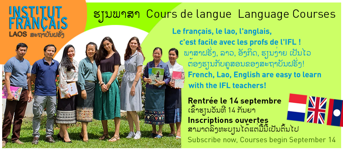 Vientiane : Language Courses, New Term