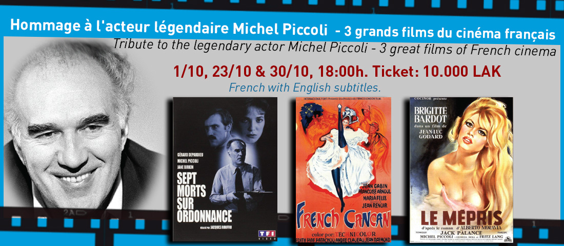 CINEMA // Hommage à Michel Piccoli